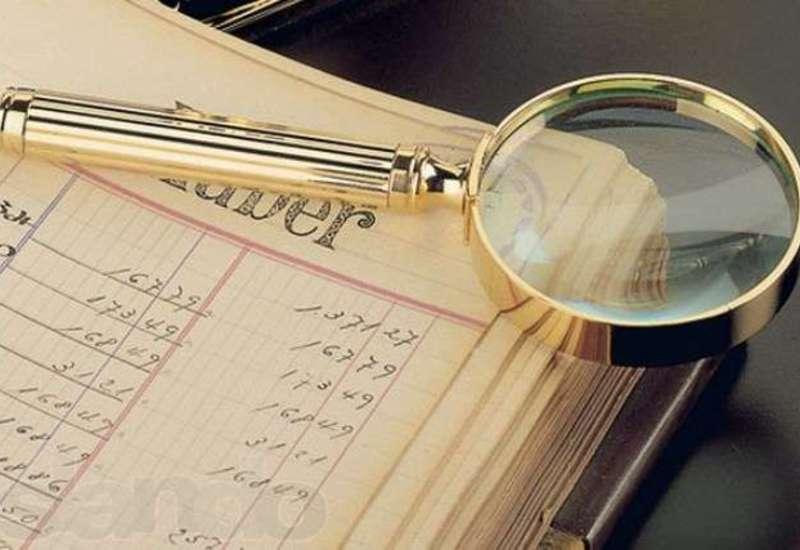 Как получить долги с юр лица исполнит производство
