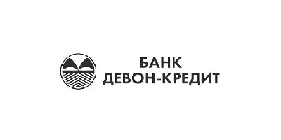 ДЕВОН-КРЕДИТ